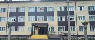 Березниковский городской суд 1