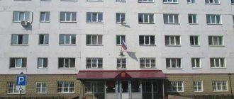 Чусовской городской суд 1