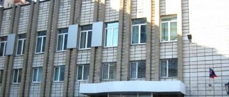 Индустриальный районный суд Перми 1