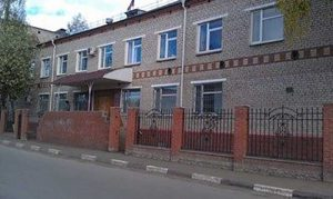 Кунгурский городской суд 1