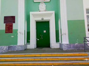 Орджоникидзевский районный суд Перми 2