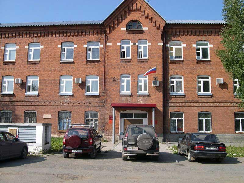 Пермский гарнизонный военный суд 1