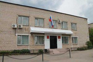 Пермский районный суд Пермского края 1