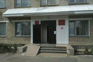 Пермский районный суд Пермского края 2