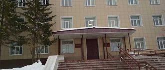 Соликамский городской суд 1
