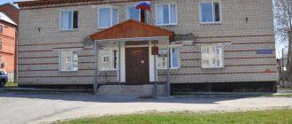 Александровский городской суд Пермского края