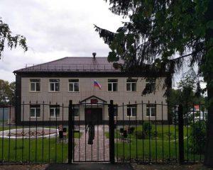 Чердынский районный суд Пермского края