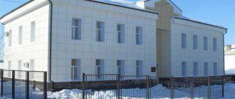 Ильинский районный суд Пермского края 1